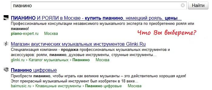 Этот домен продается за 25000р!